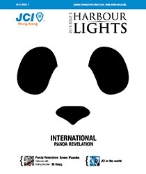 2014 2nd Issue of Harbour Light, the JCIHK Magazine