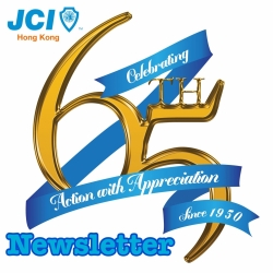 JCIHK 65TH Newsletter