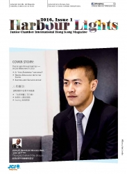 JCIHK Official Publication - Harbour Lights 2016 Issue 1
