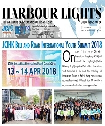 Harbour Lights 2018 Newspaper