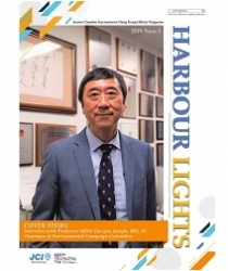 Harbour Lights Issue 3