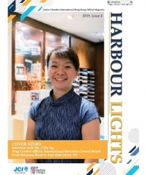 Harbour Lights 2019 Issue 4