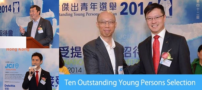 Ten Outstanding Young Persons Selection