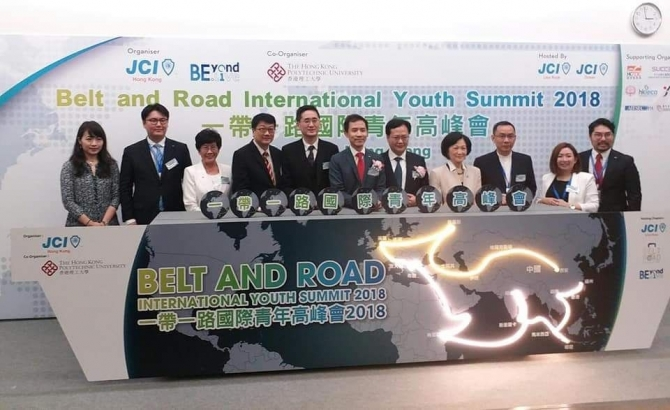 Belt And Road International Youth Summit 2018