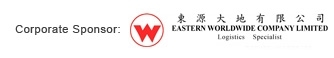 Eastern Worldwide Company Limited
